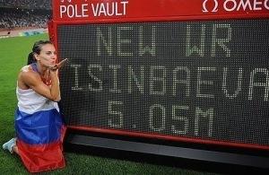Yelena-Isinbayeva-1